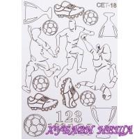 Сет018 К-кт елементи от бирен картон- Футбол