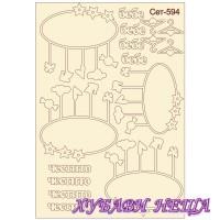 Сет594 К-кт елементи от бирен картон- Честито Бебе