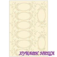 Сет596 К-кт елементи от бирен картон- Рамка Ангели