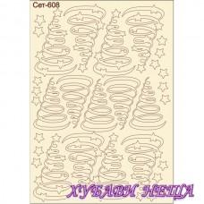 Сет608 К-кт елементи от бирен картон- Коледни