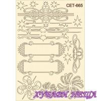Сет665 К-кт елементи от бирен картон- Елементи
