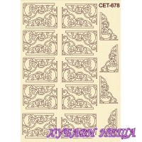 Сет678 К-кт елементи от бирен картон- Ъгли