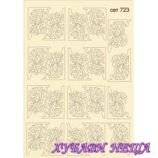 Сет723 К-т елементи от бирен картон- Ъгли