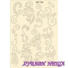 Сет724 К-т елементи от бирен картон- Заврънтулки