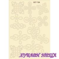 Сет726 К-т елементи от бирен картон- Заврънтулки