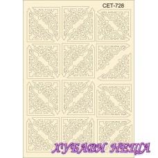 Сет728 К-т елементи от бирен картон- Ъгли