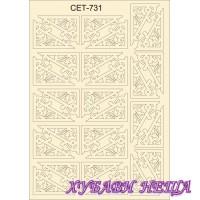 Сет731 К-т елементи от бирен картон- Ъгли