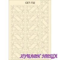 Сет732 К-т елементи от бирен картон- Ъгли