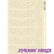 Сет739 К-т елементи от бирен картон- Ъгли