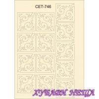 Сет746 К-т елементи от бирен картон- Ъгли