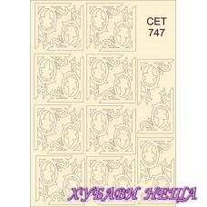 Сет747 К-т елементи от бирен картон- Ъгли