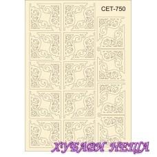 Сет750 К-т елементи от бирен картон- Ъгли