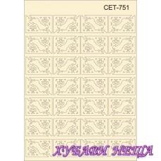 Сет751 К-т елементи от бирен картон- Ъгли