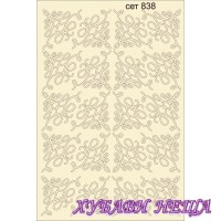 Елементи от бирен картон - Сет838