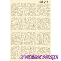 Елементи от бирен картон - Сет841