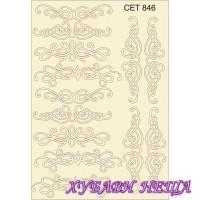 Елементи от бирен картон - Сет846