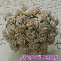 Цветя от Мълбери хартия Рози 20мм Тъмна Слонова кост- 5бр