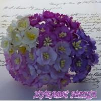 Цветя от Мълбери хартия- Черешов цвят 25мм Микс Пурпурно/Лилаво и Бяло 5 бр