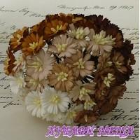 Цветя от Мълбери хартия- Маргаритка 30мм Микс Кафяво/Бяло 5бр