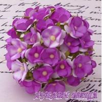 Цветя от Мълбери хартия Цветчета 15мм Виолетов 10бр