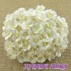 Цветя от Мълбери хартия Цветчета 15мм Слонова кост 10бр