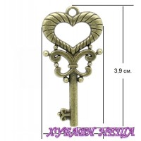 Метален орнамент ''Ключ Сърце'' Античен бронз 1бр.