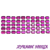 Самозалепващи камъчета- Лилави