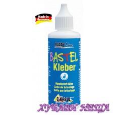 Универсално лепило за декорация и Куилинг- Bastel Kleber 80ml
