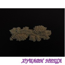 Пластични елементи Грозде- 6.9 х 2.5см 1бр