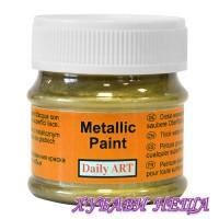 "Daily ART металик боя -  ""Gold"" 50ml"