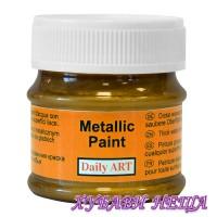 """Daily ART металик боя -  """"Dark Gold"""" 50ml"""