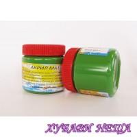 LORKA Акрилна боя-CM225 Тревисто зелен мат 125гр