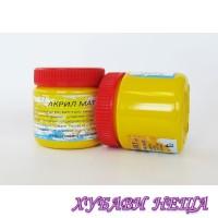 LORKA Акрилна боя-CM105 Топло жълт мат 125гр