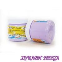 LORKA Акрилна боя-CM412 Светло лилав мат 125гр