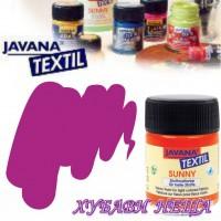 C.KREUL боя за текстил - Lilac