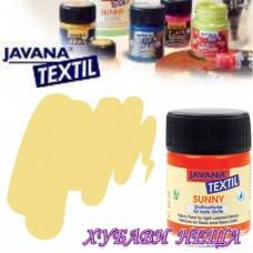 C.KREUL боя за текстил - Vanilla