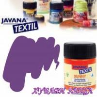 C.KREUL боя за текстил - Violet