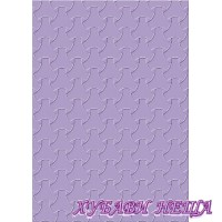 Папка за релеф 10x15cm- Braid pattern
