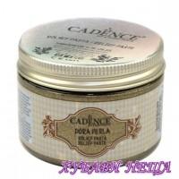 Перлена релефна паста- Anthracite 150ml