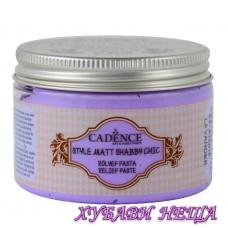 Релефна паста - Lavender