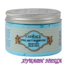 Релефна паста - Baby Blue 150ml