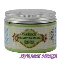Релефна паста - Sage 150ml