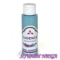 """Cadence пудра- Син, """"Blue"""" - 70 ml"""