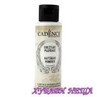 """Cadence пудра- Бял цвят, """"White"""" - 70 ml"""