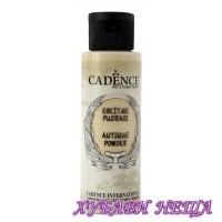 "Cadence пудра- Бежов, ""Cream"" - 70 ml"