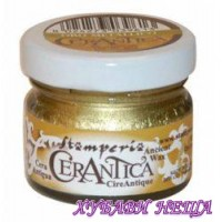 Stamperia Перлена восъчна антична паста - Злато металик