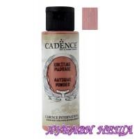 "Cadence пудра- Канела цвят, ""Cinnamon"" - 70 ml"