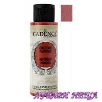 "Cadence пудра-  ""Country Red"" - 70 ml"
