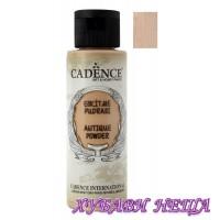 "Cadence пудра-  ""Mocca"" - 70 ml"
