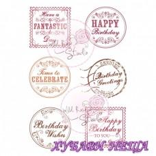 Печат CL379- 6бр Поздрави за Рожден Ден